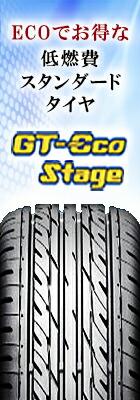 GT_ECO