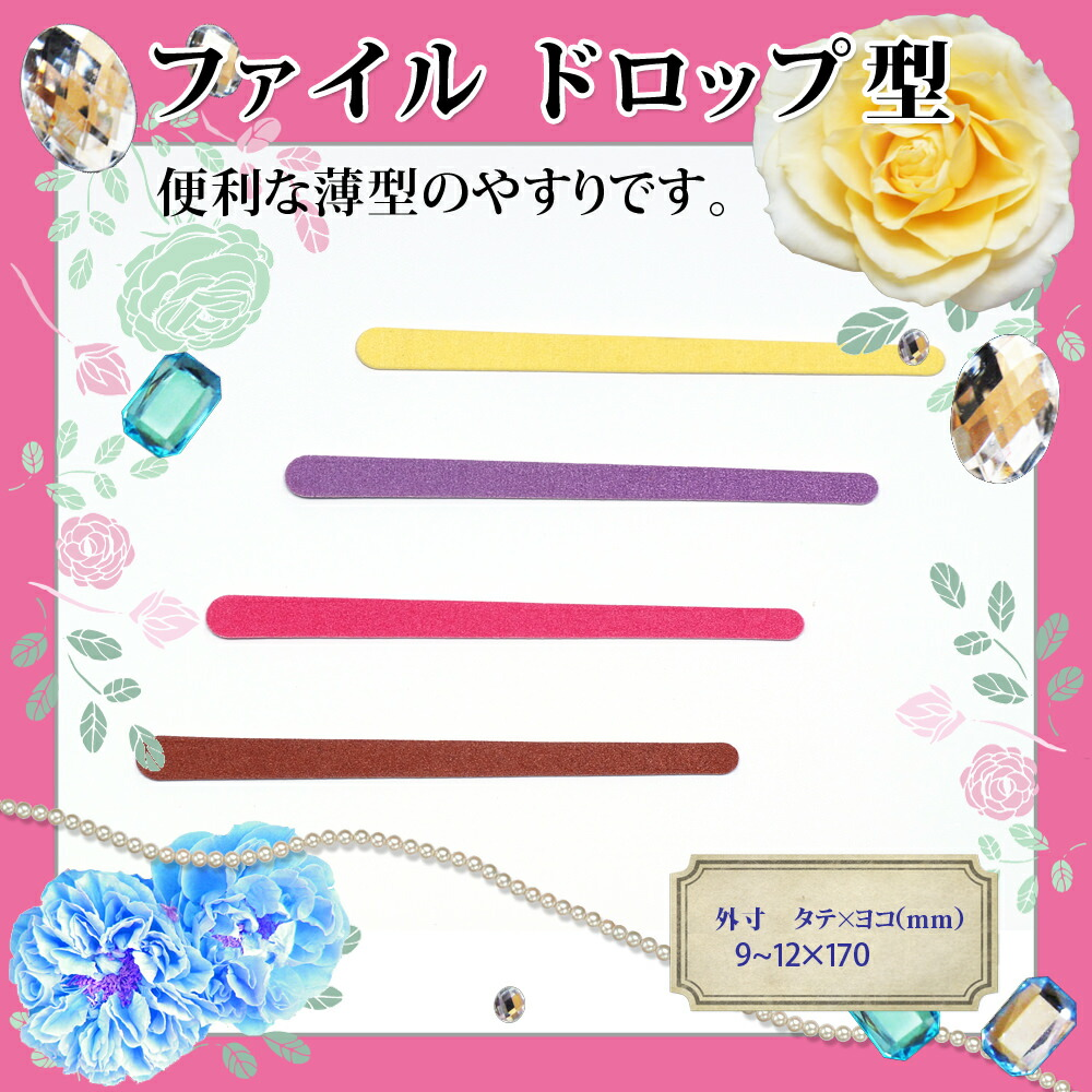 Gelne A One File Drop Model Uv Resin Accessories Parts Resin Tools