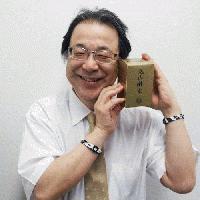丸山修寛医学博士プロフィール
