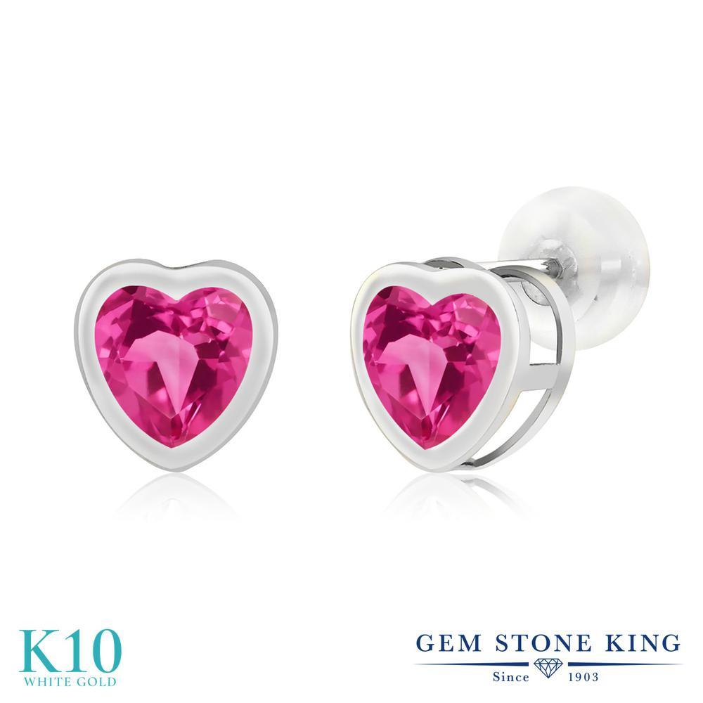 6fbdb4c22c4373 Gem Stone King 1.6カラット 合成ピンクサファイア 10金 ホワイトゴールド(K10) ピアス レディース シンプル スタッド  金属アレルギー対応 誕生日プレゼント !