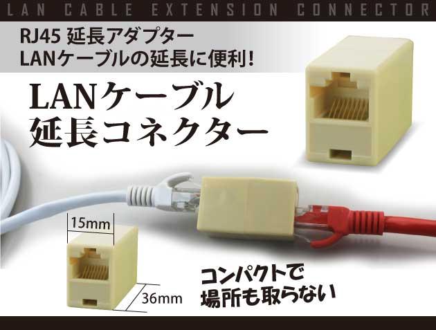 基本色コネクター