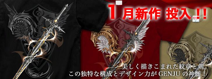 Tシャツ ドラゴン 竜 龍 ファンタジー アメカジ