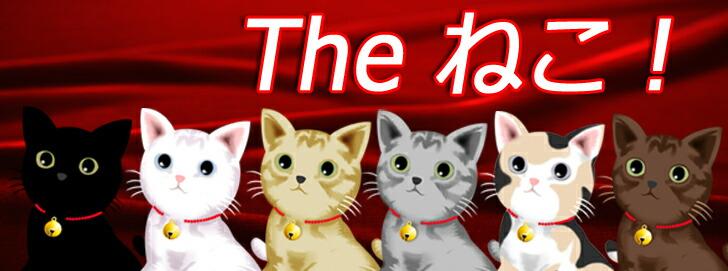 Tシャツ 猫 可愛い