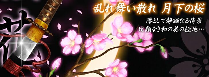 Tシャツ 桜 和柄 日本刀