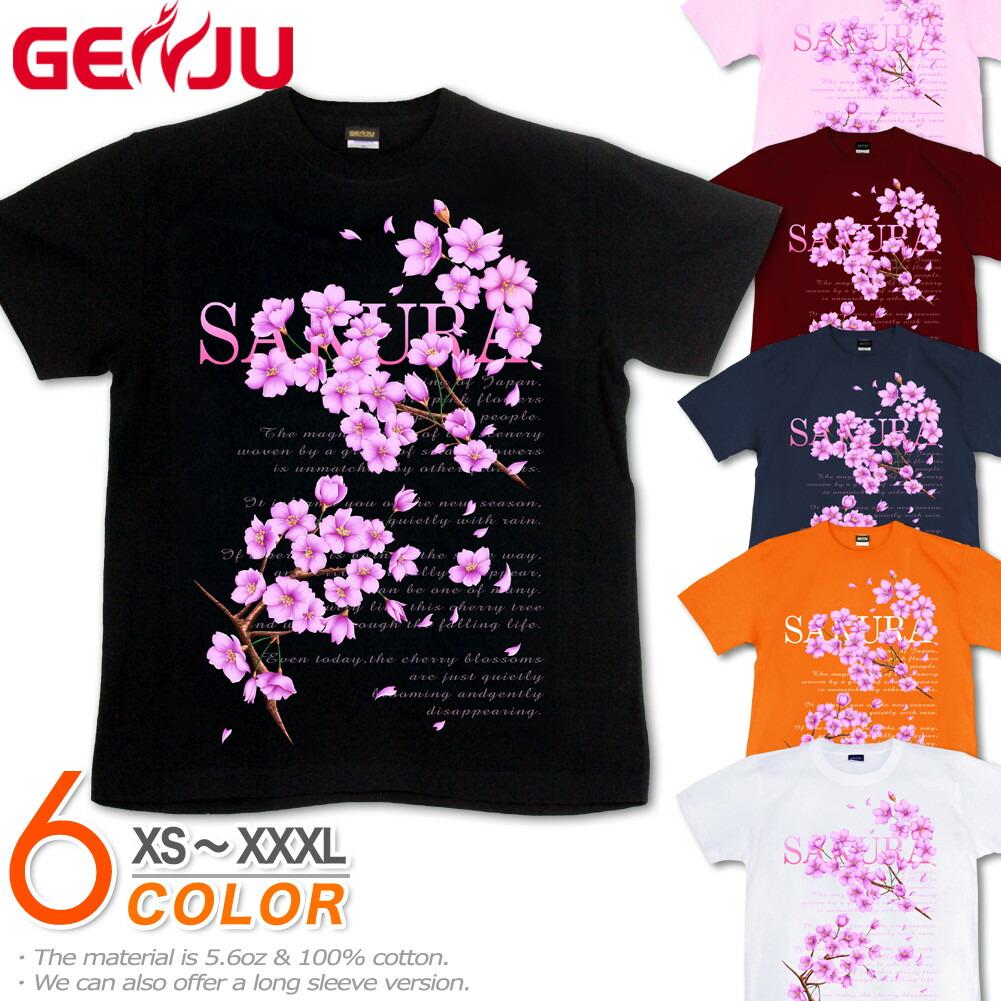 桜 さくら Tシャツ