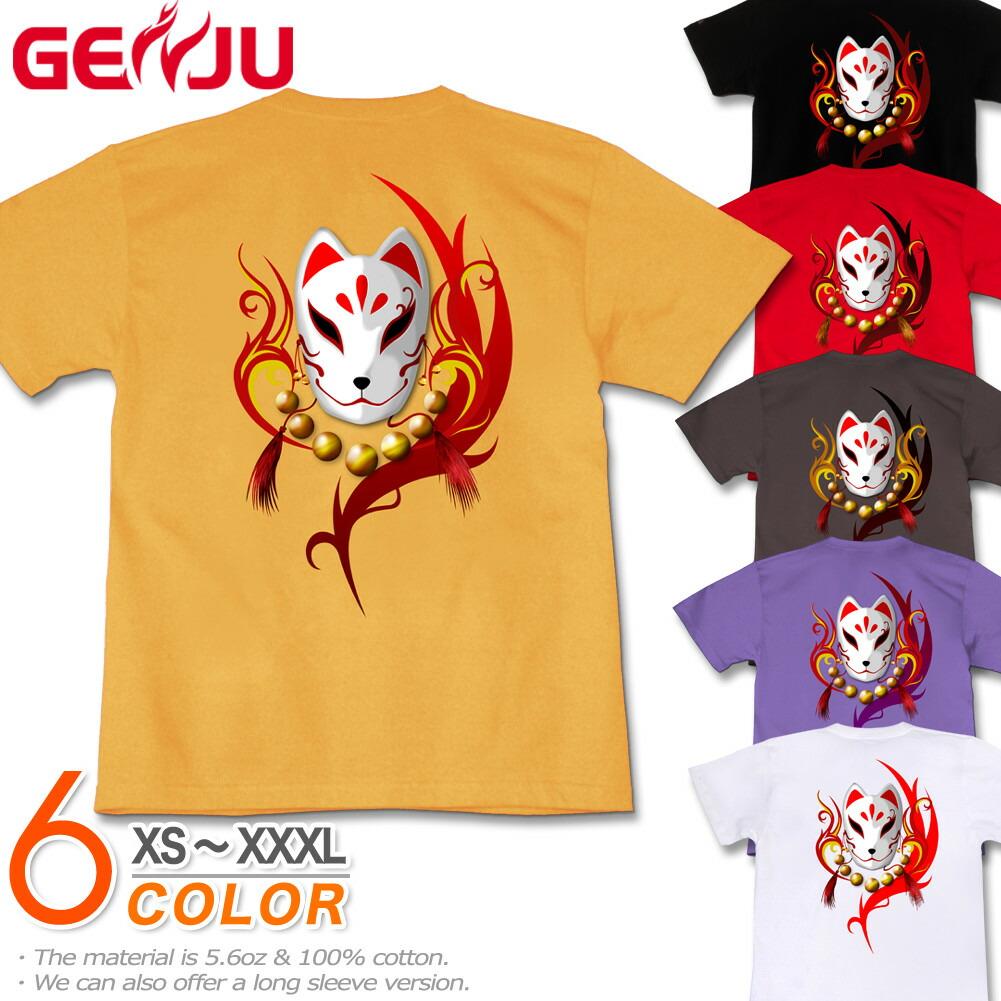 狐の面 和柄 Tシャツ