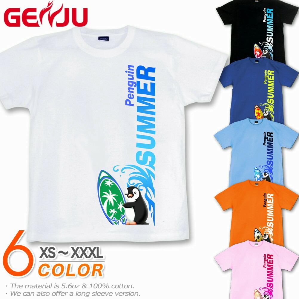 ペンギン 夏 Tシャツ