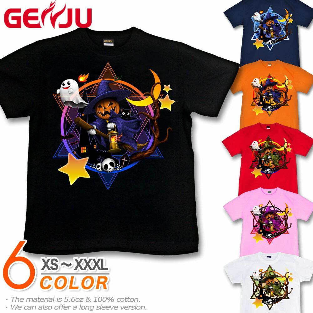 ハロウィン 2020 Tシャツ