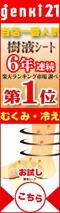 当店一番人気! 楽天フットケア部門6年連続1位!! 冷え・むくみ対策