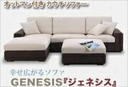 GENESIS『ジェネシス』