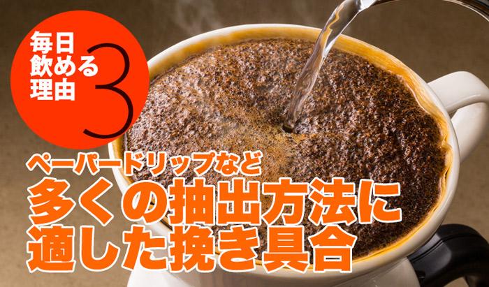 ハラダ製茶オリジナルブレンドコーヒー