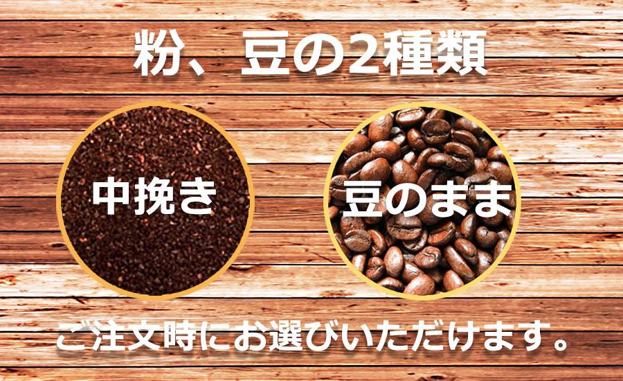 粉豆の二種類1