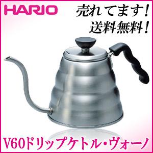 ハラダ製茶オリジナルブレンドコーヒー、1杯10円!源宗園から発売開始!!