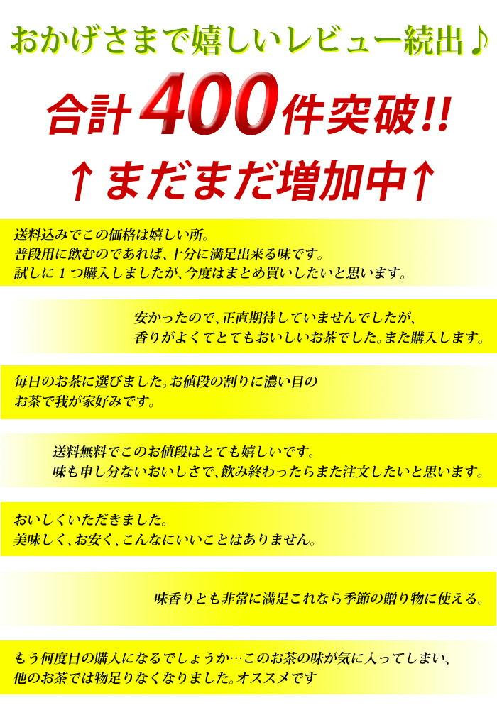 生産者限定特集ページ6