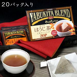 静岡産ほうじ茶20P
