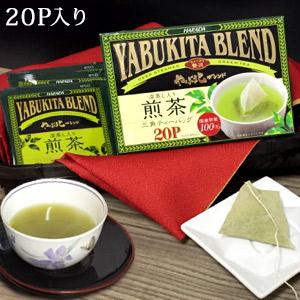 深蒸し煎茶20P