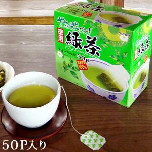 緑茶50P