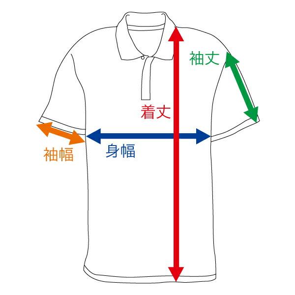 CacheQueletteドライポロシャツサイズ表記