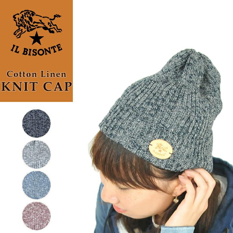 IL BISONTE,イルビゾンテ,ニット帽,ニットキャップ