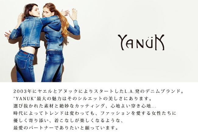 レディース,ヤヌーク,パンツ,美脚,YANUK,GEO style