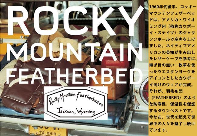 メンズ,ダウンベスト,ロッキーマウンテン,Rocky Mountain Featherbed,コート,通販