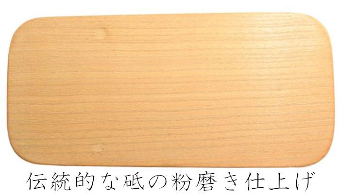 下駄上面:伝統の砥の粉磨き仕上げ