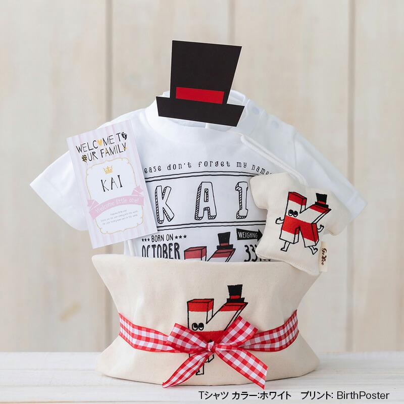 Tシャツ屋さんのおむつケーキ