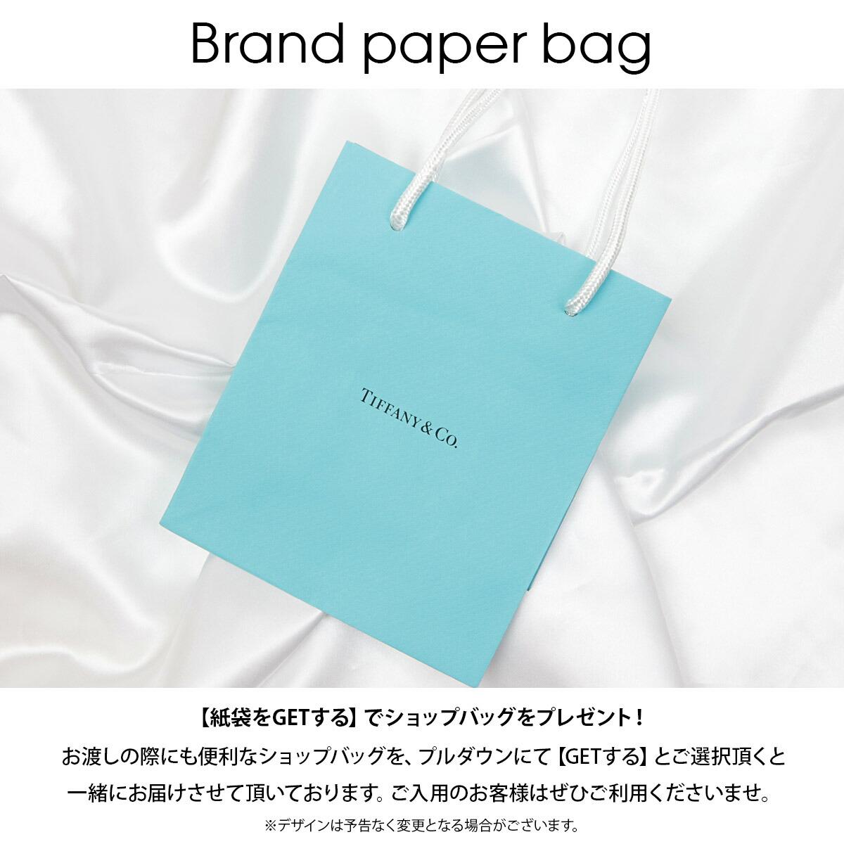 ティファニー TIFFANY & Co. 徳利 盃 酒 カラー スプラッシュ サケセット