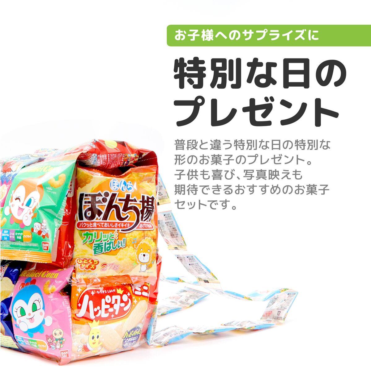 お菓子リュック(M)完成品 おかしリュック お菓子詰め合わせ 誕生日 サプライズ