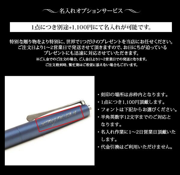 ラミー ステュディオ LAMY studio 筆記用具 ペン ボールペン 油性ボールペン