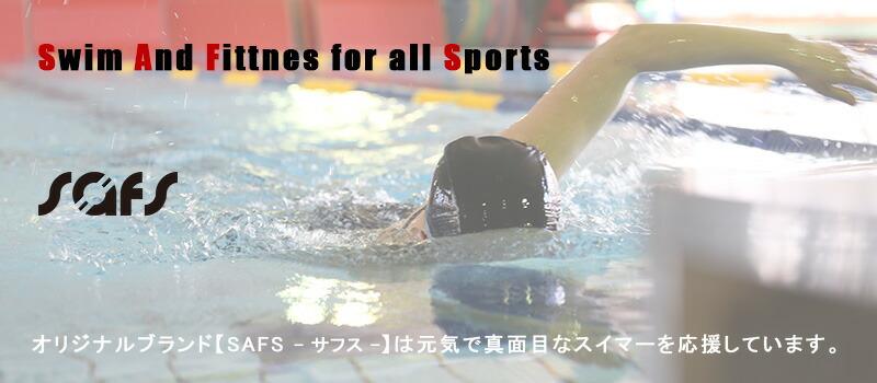 SAFS練習用競泳水着