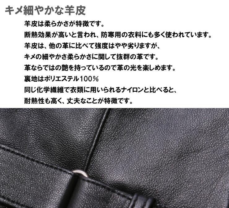 メンズレザー手袋