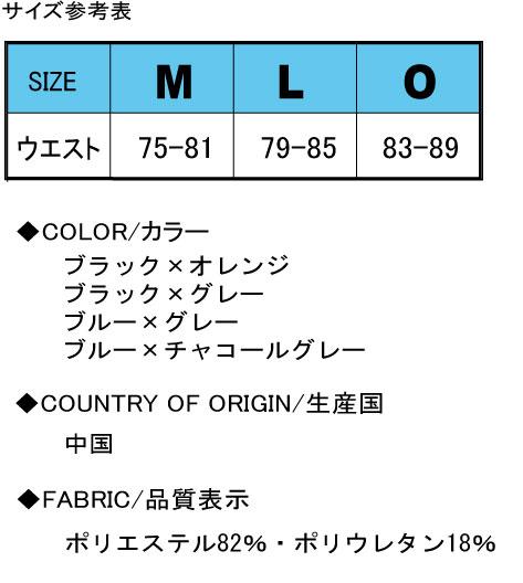 サイズはM・L・Oの3サイズ展開です。