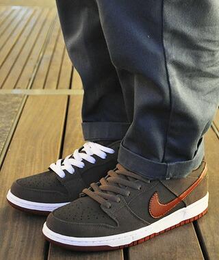 Nike SB barn