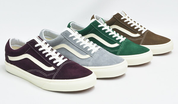 VANS OLD SKOOL (VINTAGE) GRAPE WINE