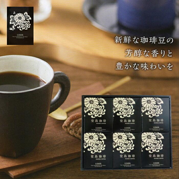 トップ目玉商品02