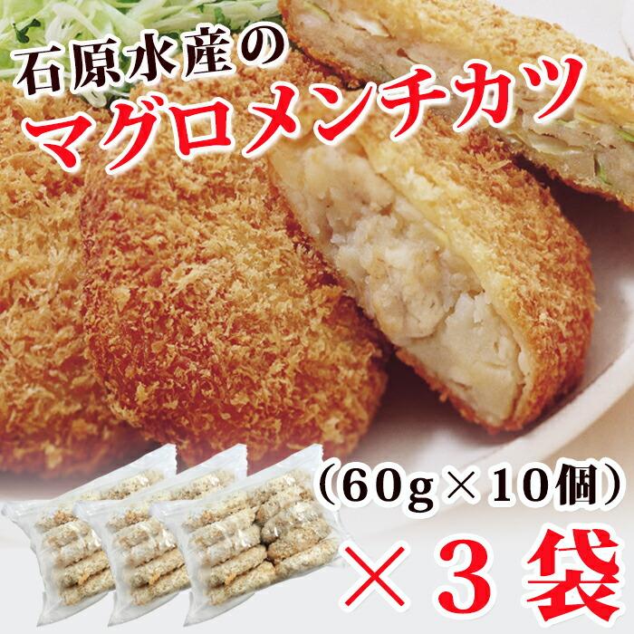 トップ目玉商品01