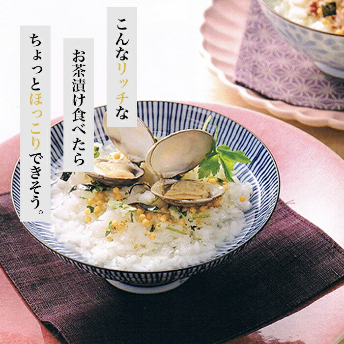 トップ目玉商品04