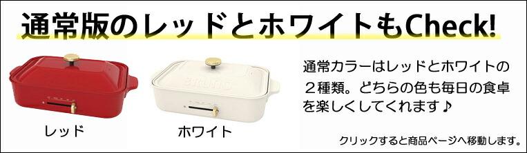 商品バナー4