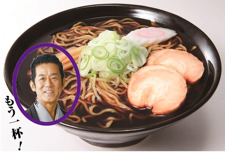 円楽腹黒ラーメンブラック醤油味10食(袋麺)