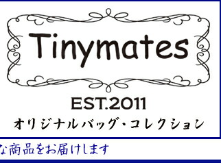 Tinymates