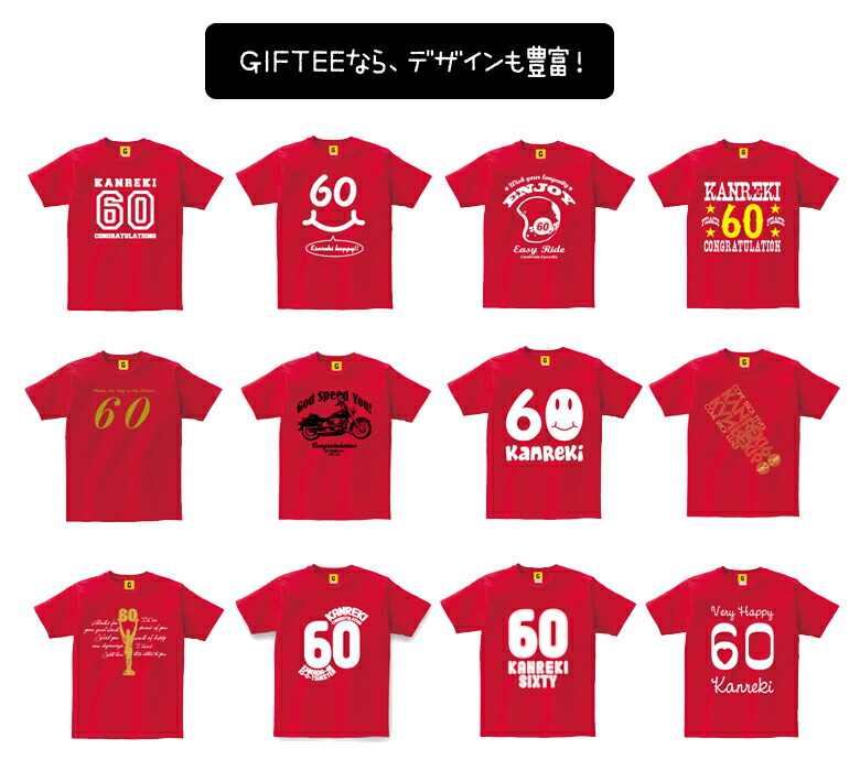 Red 60th Birthday T Shirt I Love Grandpa Grandmas 60 Years Anniversary Becoming Vest How Design Size Is Also Rich In Choice Not Out