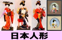 外国人に人気の日本人形