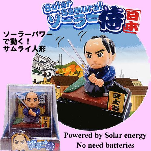 ソーラーパワーで剣術の腕を磨くサムライ人形