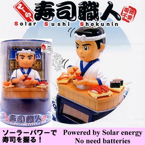 ソーラー電ソーラーパワーで寿司を握る 寿司職人
