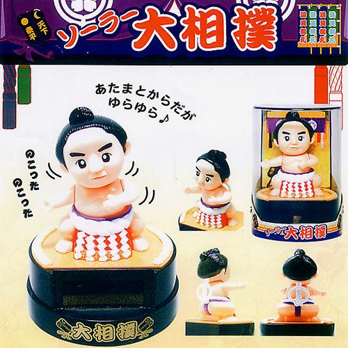 ソーラー電池で動くお相撲さん人形