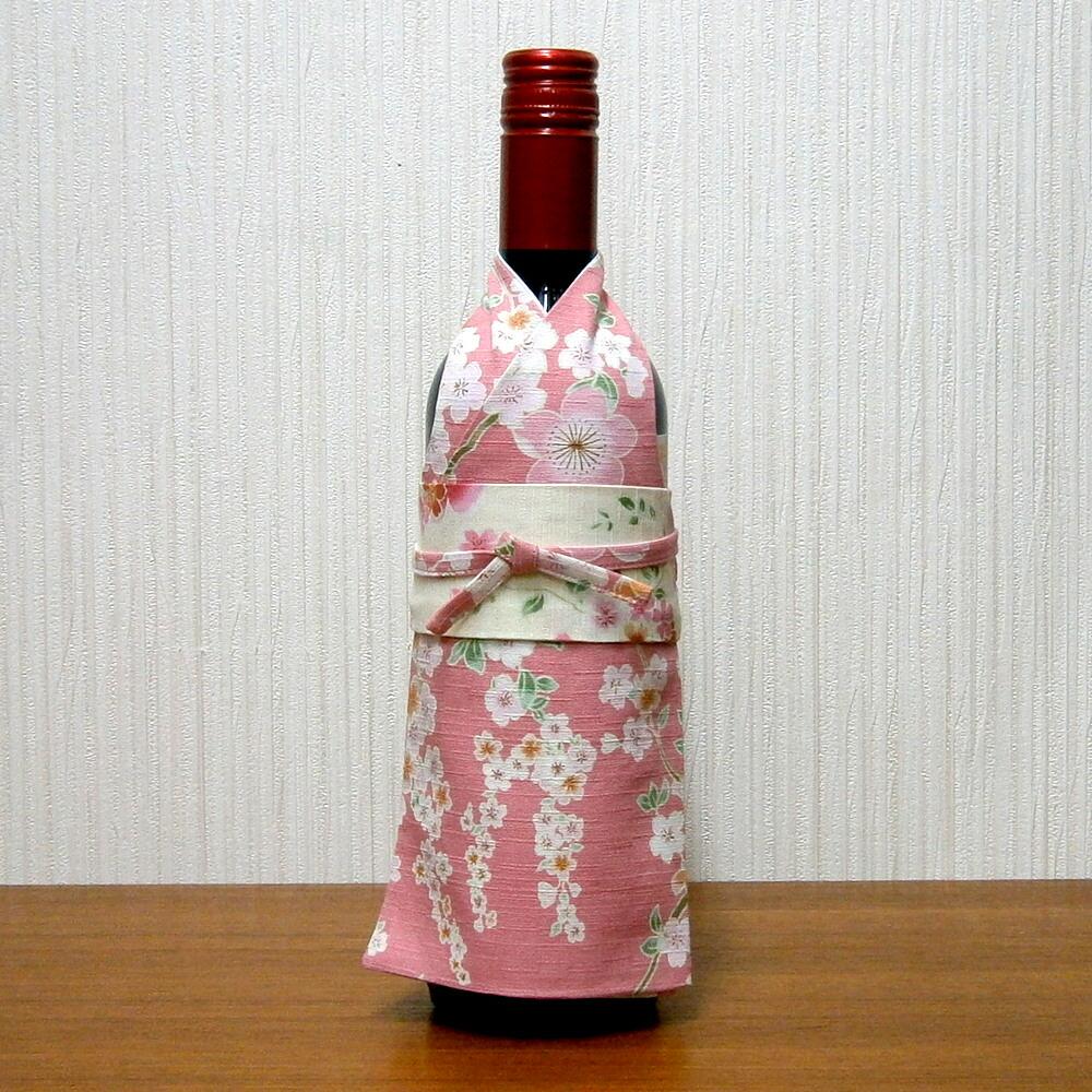着物ボトルカバー 着物ボトルウェア桜