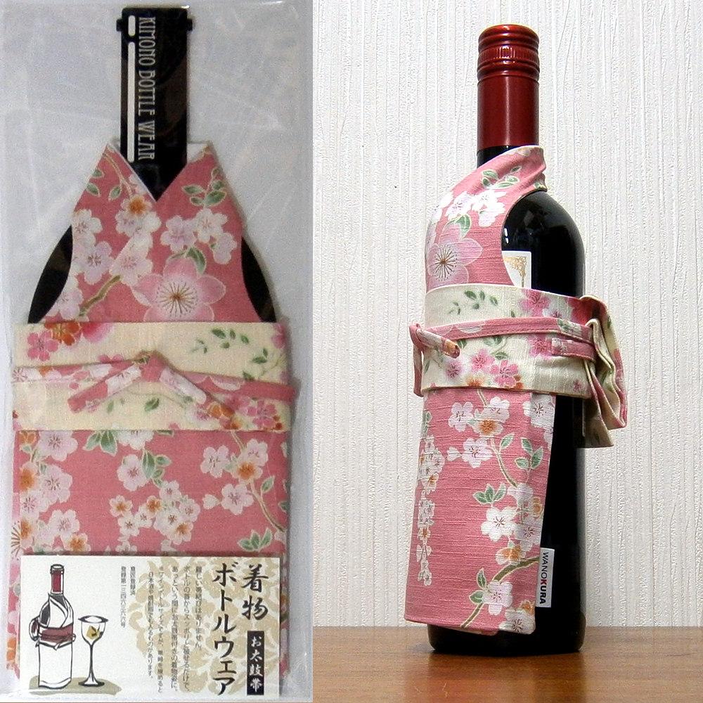 着物ボトルウェア 桜