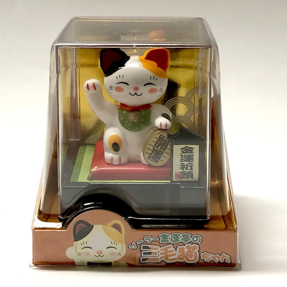 ソーラー電池で動く 金運招き猫