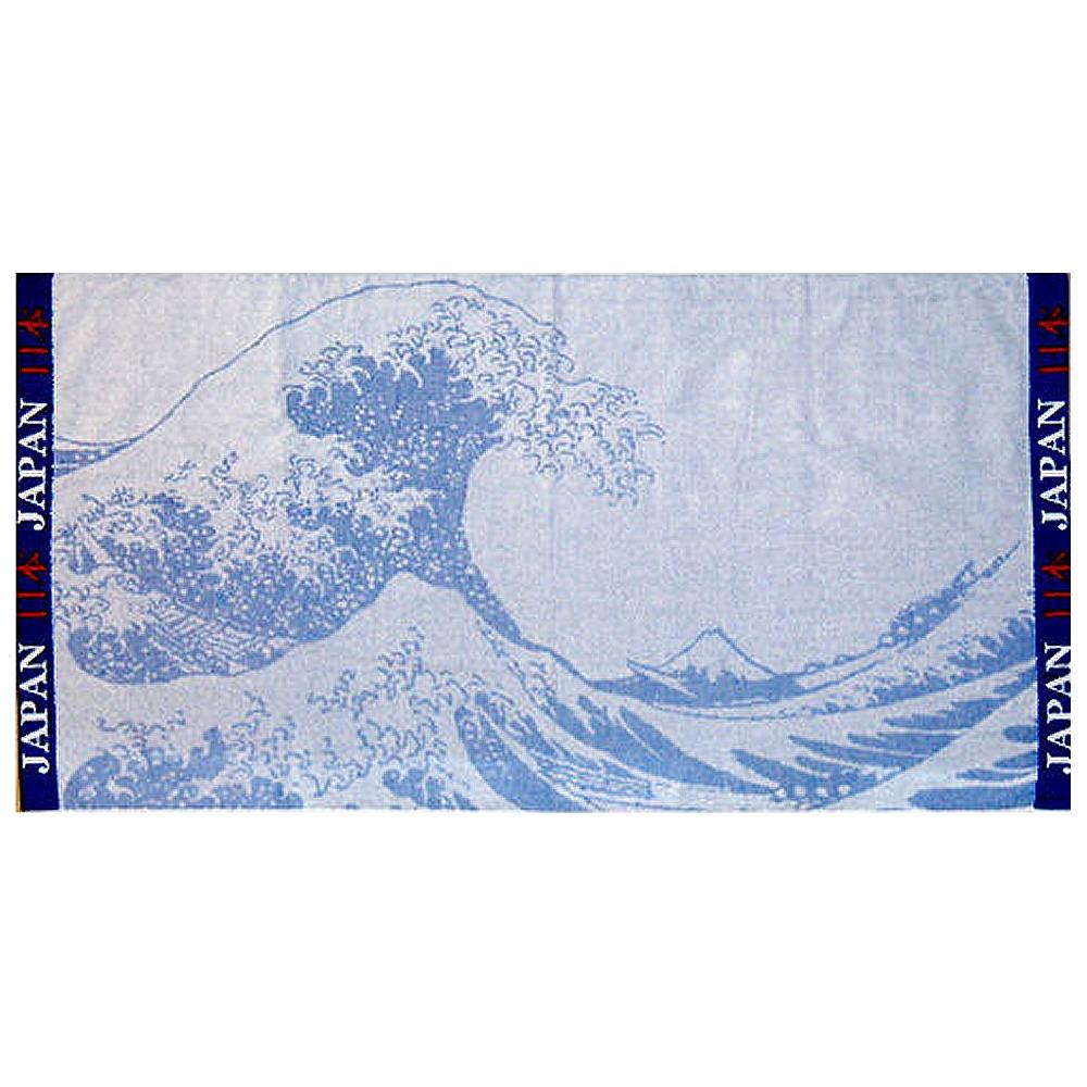 日本のアートバスタオル 葛飾北斎 波裏